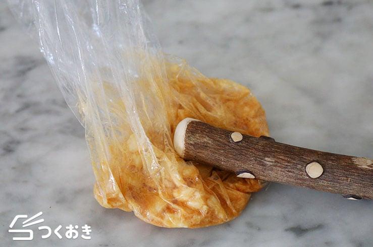長芋のわさび醤油和えの手順写真その2