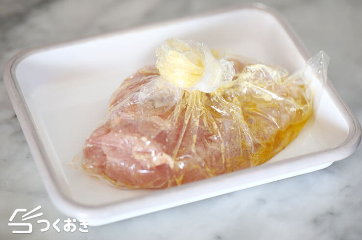 鶏むね肉のレモンペッパーチーズ焼きの手順写真その1