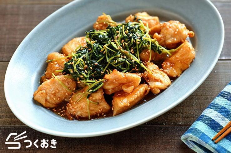 鶏むね肉の豆苗甘酢あんの料理写真