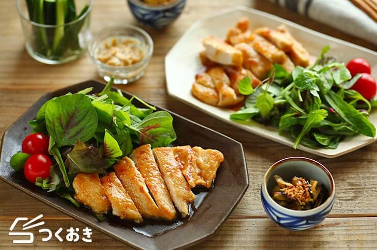 鶏むね照り焼きと夏野菜の献立の写真