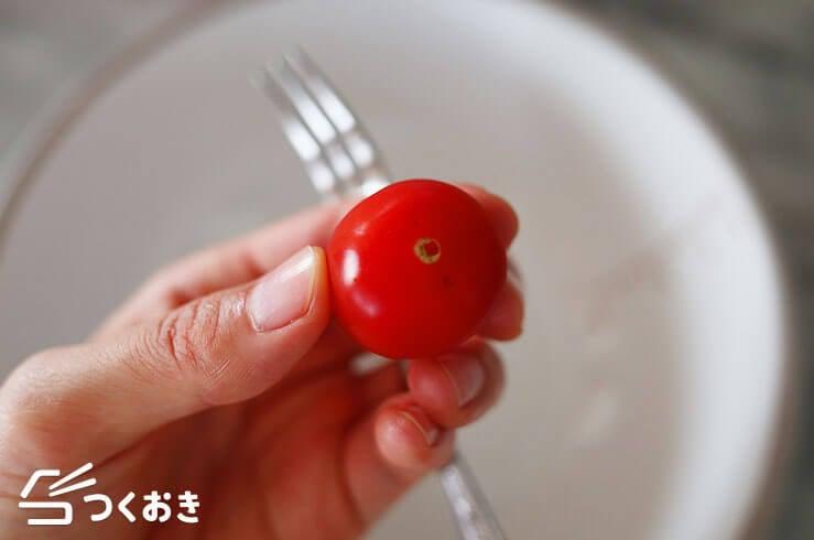 トマトのだし漬けの手順写真その1