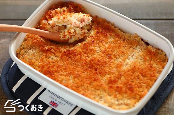 鮭とクリームチーズのスコップコロッケの料理写真