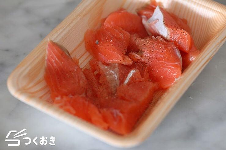 鮭とクリームチーズのスコップコロッケの手順写真その1