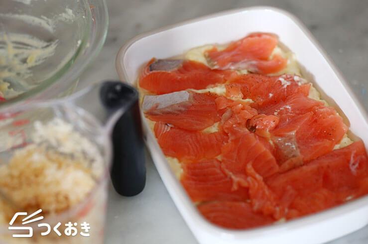 鮭とクリームチーズのスコップコロッケの手順写真その3