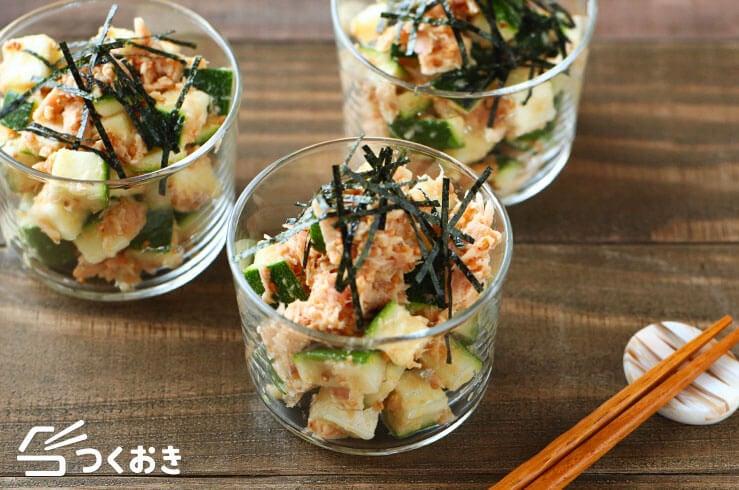 ズッキーニとツナのごまみそ和えの料理写真