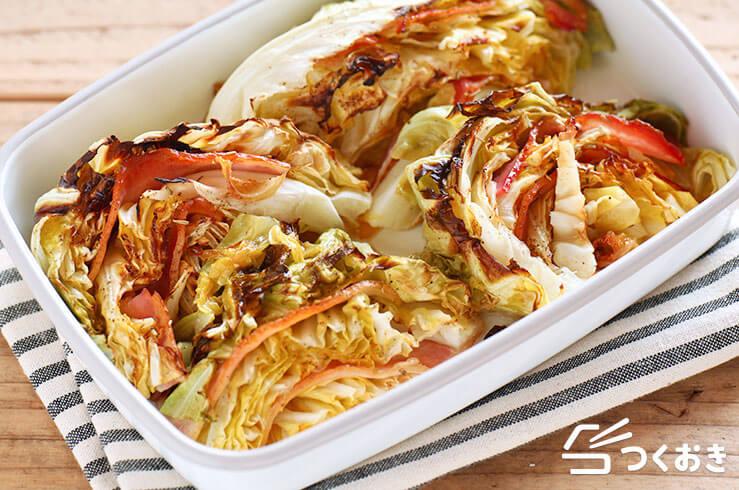 キャベツとベーコンのオーブン焼きの料理写真