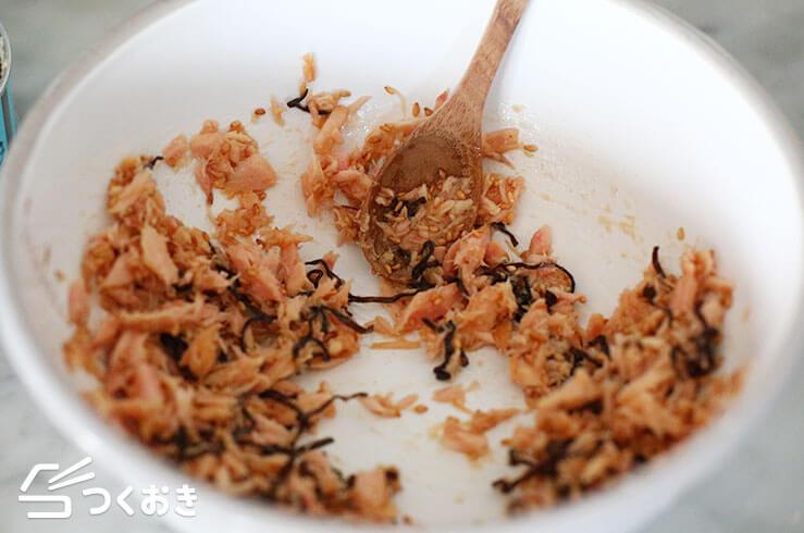 セロリとツナの塩こんぶ和えの手順写真その2