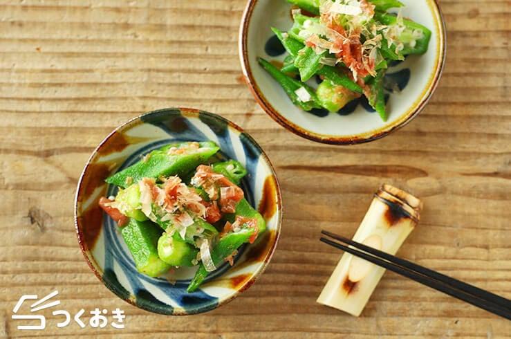 オクラの梅肉和えの料理写真