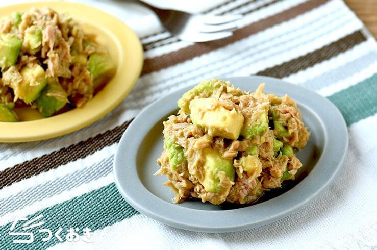 アボカドツナサラダの料理写真