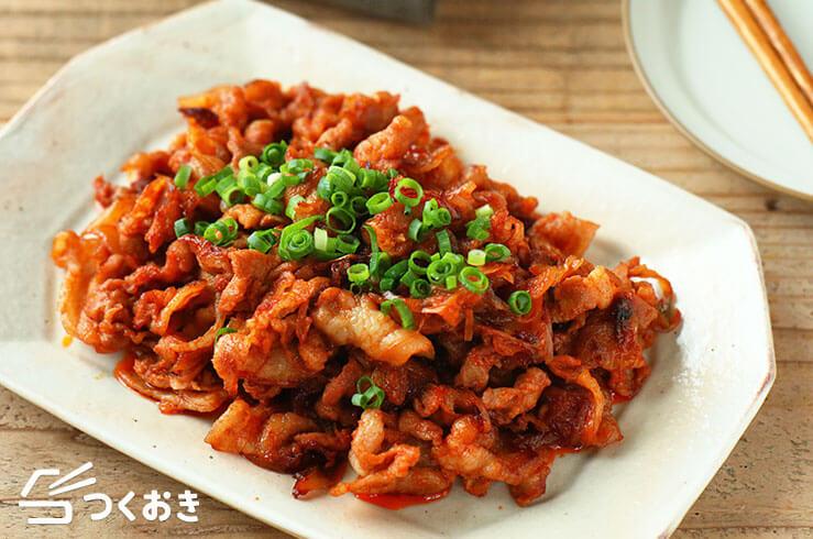 豚肉コチュジャン炒めの料理写真