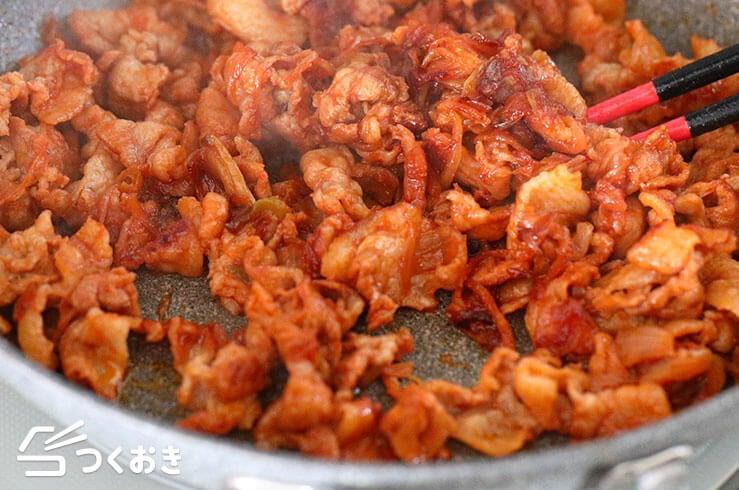 豚肉コチュジャン炒めの手順写真その2