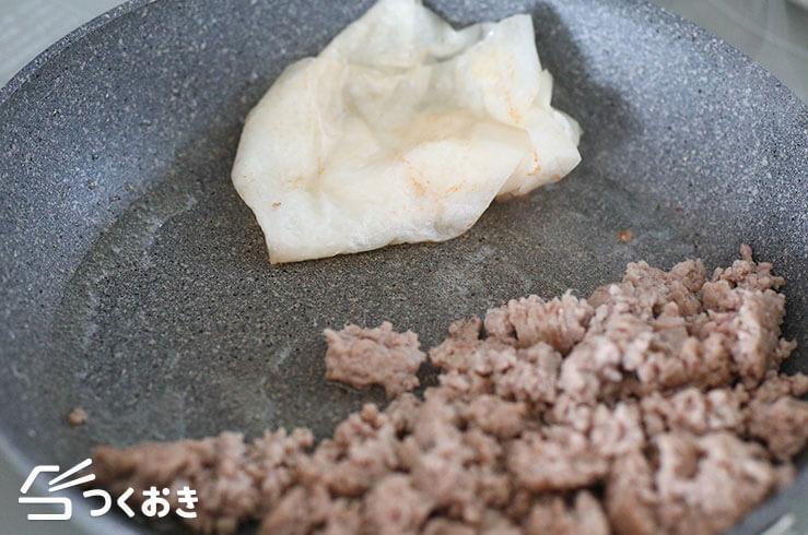 ひき肉ピーマン春雨の中華炒めの手順写真その1