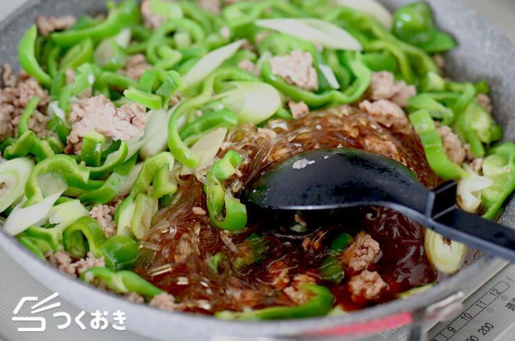 ひき肉ピーマン春雨の中華炒めの手順写真その2