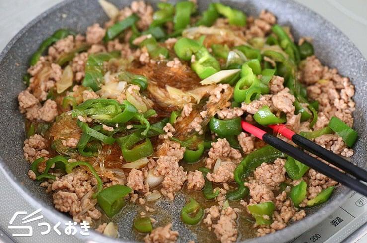ひき肉ピーマン春雨の中華炒めの手順写真その3