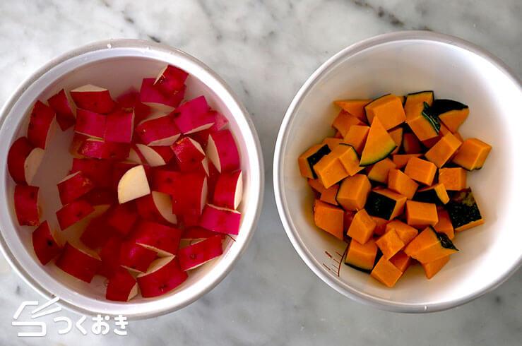 さつまいもとかぼちゃのダイスサラダの手順写真その1