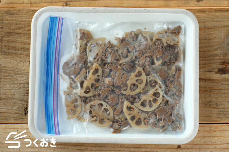 牛肉とれんこんの炒め煮の手順写真その3