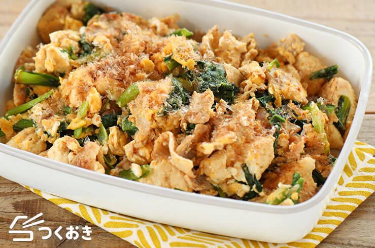 小松菜チャンプルーの料理写真