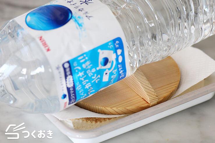 小松菜チャンプルーの手順写真その1