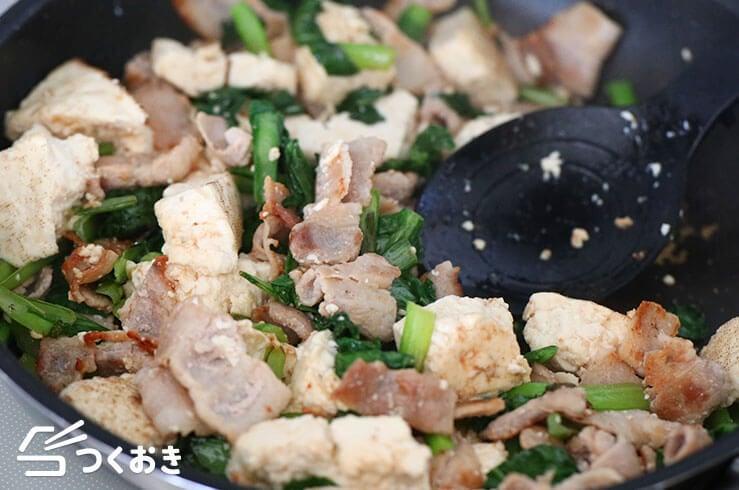 小松菜チャンプルーの手順写真その4