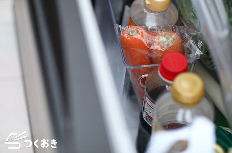 にんじんの冷蔵庫/冷暗所での保存その1