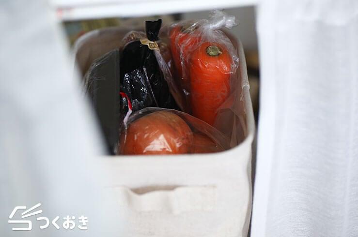 にんじんの冷蔵庫/冷暗所での保存その2