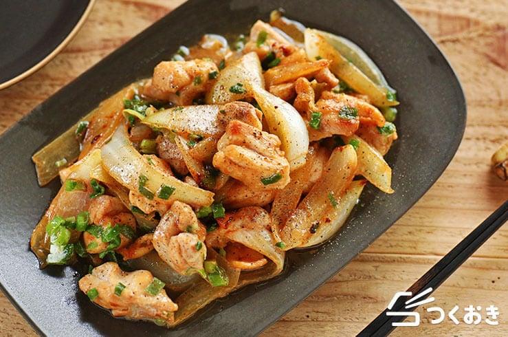 鶏肉とたまねぎの醤油マヨ炒めの料理写真