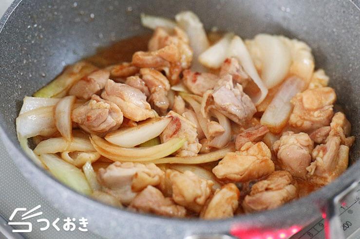 鶏肉とたまねぎの醤油マヨ炒めの手順写真その3