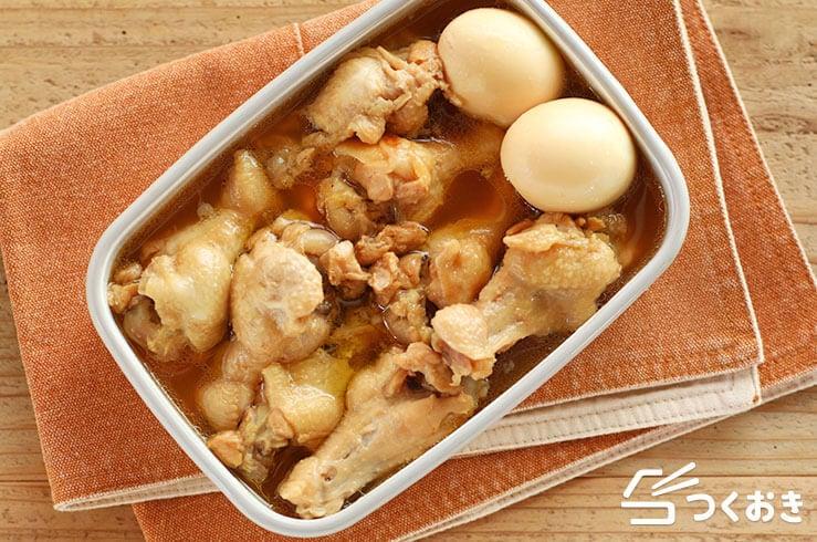鶏のさっぱり煮の手順写真その2