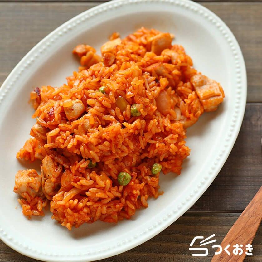 チキンライスの料理写真