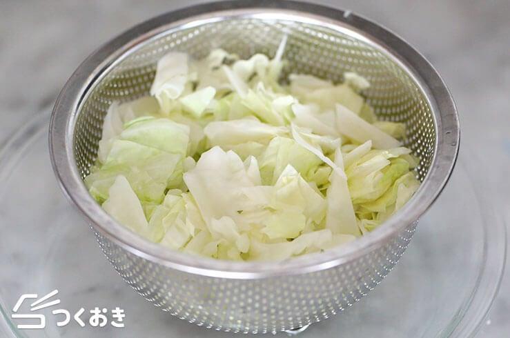 キャベツのポン酢塩こんぶの手順写真その1