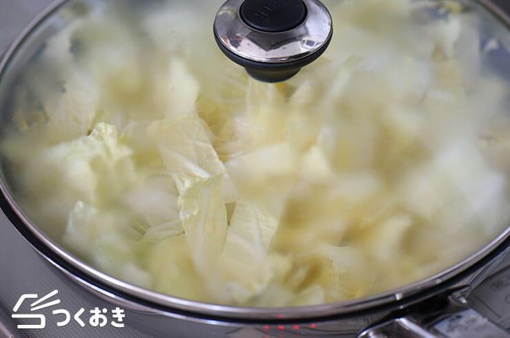 白菜とベーコンのミルク煮の手順写真その2