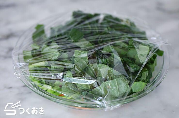 小松菜の厚揚げ白和えの手順写真その1