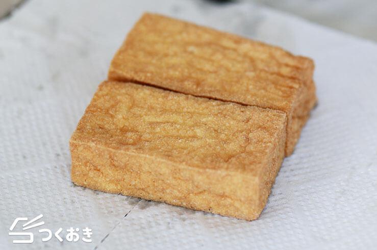 小松菜の厚揚げ白和えの手順写真その2