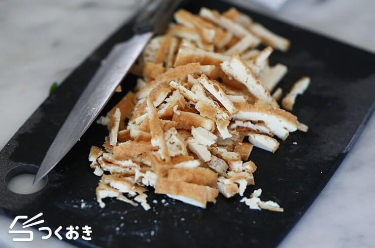 小松菜の厚揚げ白和えの手順写真その3