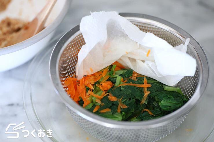 小松菜の厚揚げ白和えの手順写真その5