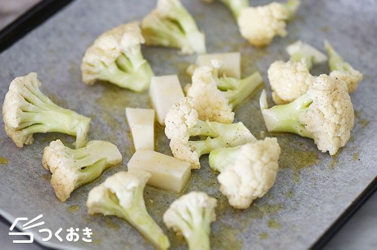 カリフラワーのチーズ焼きの手順写真その1