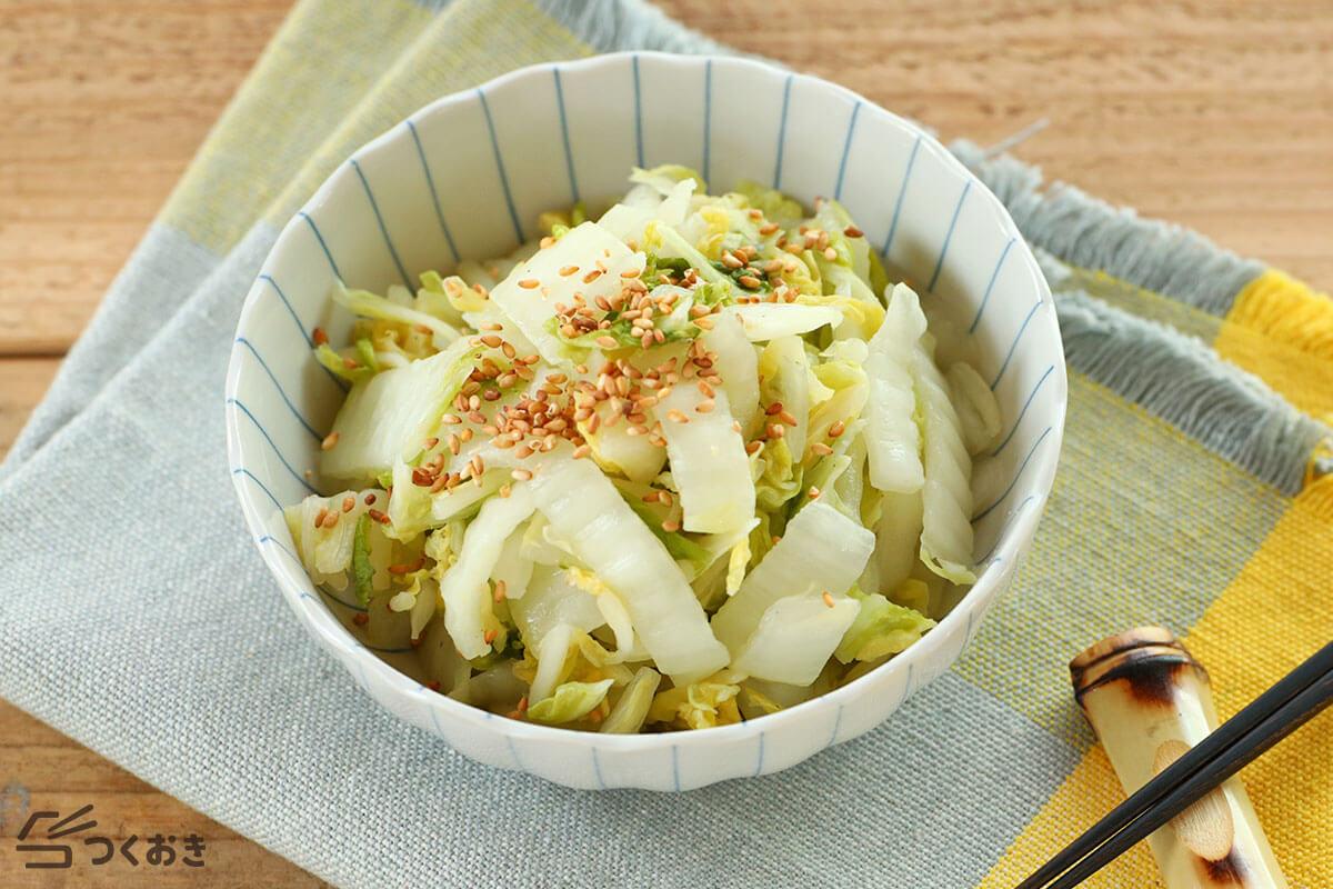 白菜からし漬けの料理写真