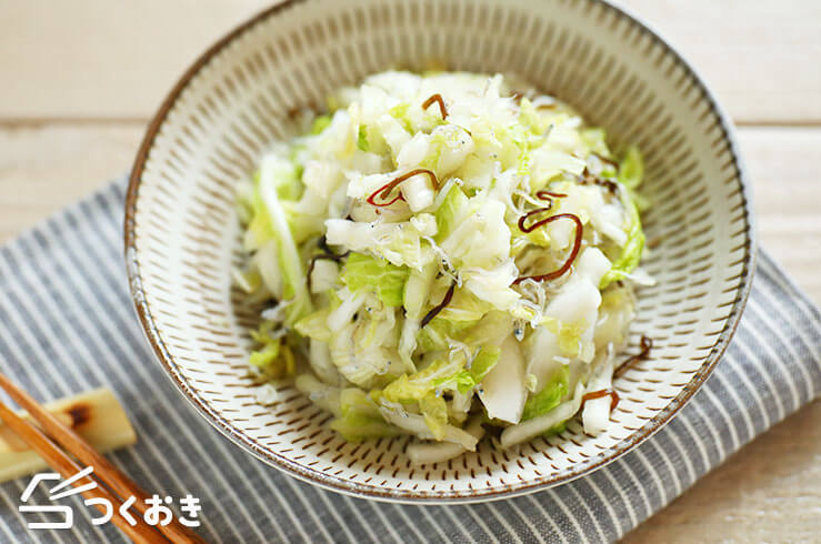 白菜の塩こんぶじゃこサラダの料理写真