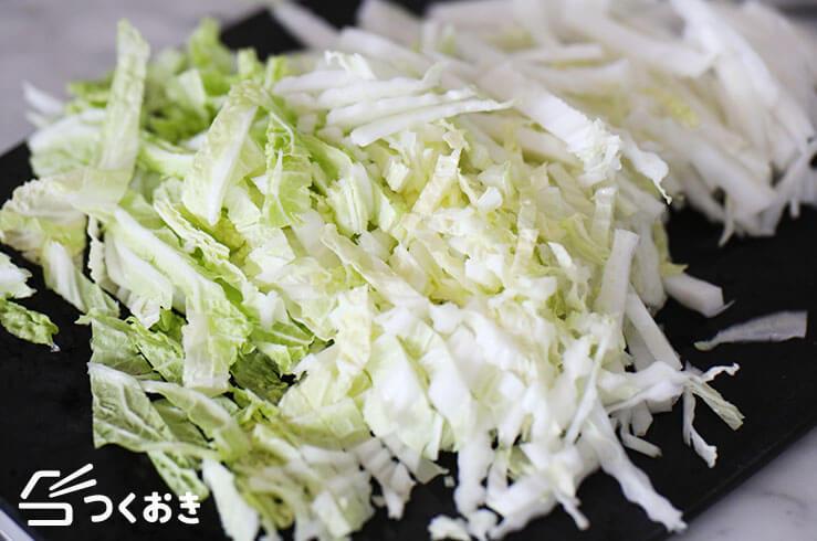 白菜の塩こんぶじゃこサラダの手順写真その1