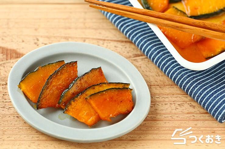 焼きかぼちゃのマリネの料理写真