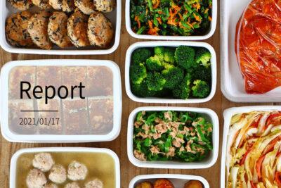 ヘルシーメインと旬の副菜9品。週末まとめて作り置きレポート(2021/01/17)