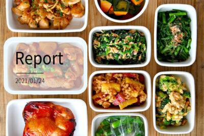 鶏肉が主役の節約にも◎な9品。週末まとめて作り置きレポート(2021/01/24)