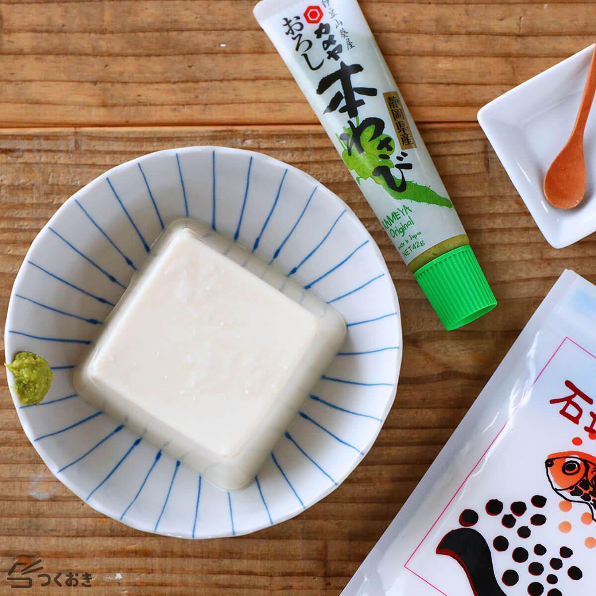 塩わさび豆腐