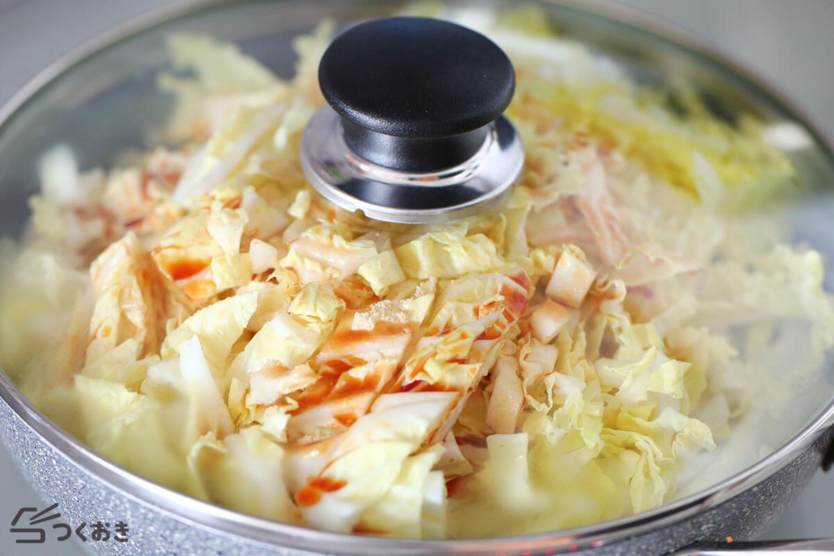 白菜のやさしい煮物の手順写真その2