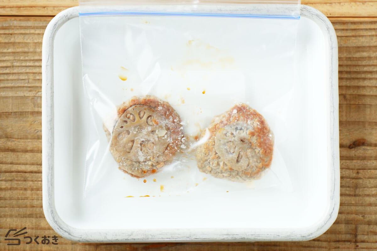 れんこんハンバーグてりやき味の冷凍保存写真