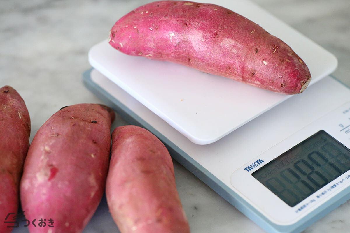 絶品焼き芋の手順写真その1