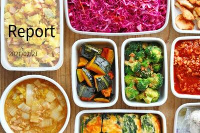 彩りきれいで食卓も楽しい9品。週末まとめて作り置きレポート(2021/02/21)
