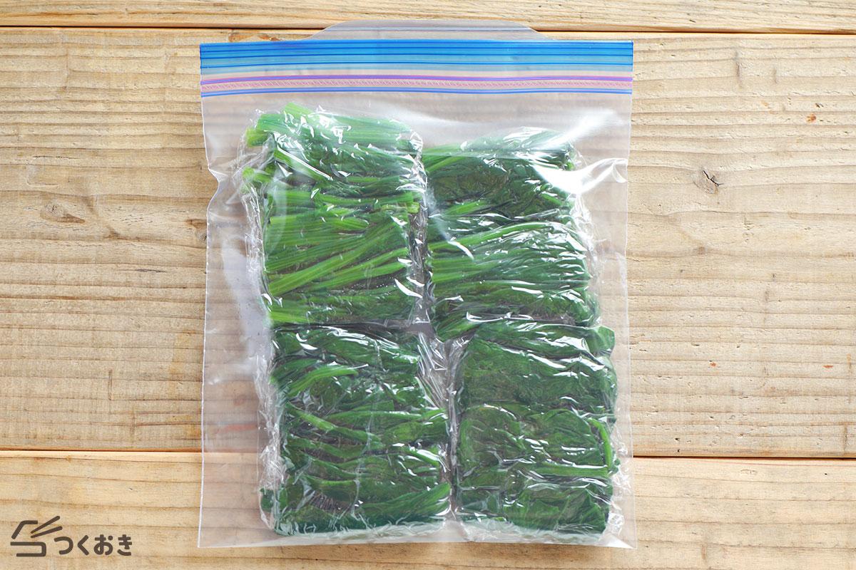 ほうれん草のゆで方/保存/食べ方のまとめの冷凍保存写真
