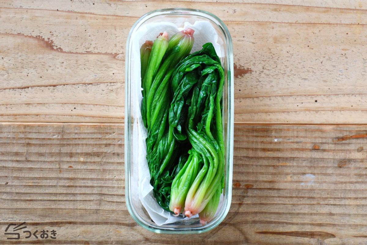 ほうれん草のゆで方/保存/食べ方のまとめの冷蔵保存写真