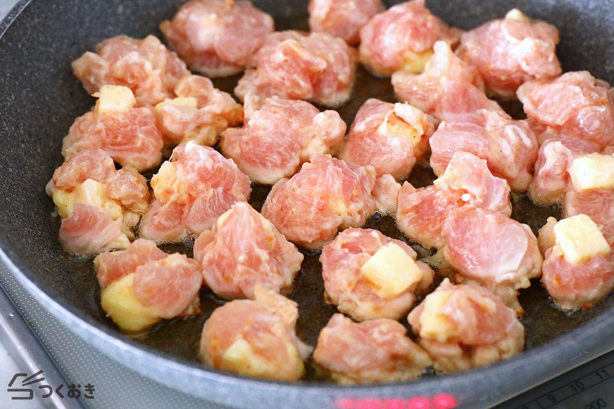 鶏むね肉のチキンチーズボールの手順写真その3